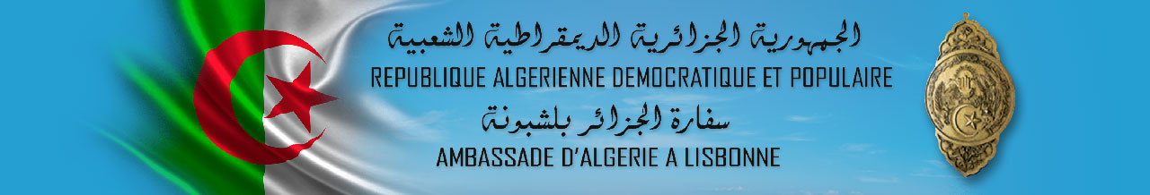 International Batimatec Fair on 23-27 April in Algiers